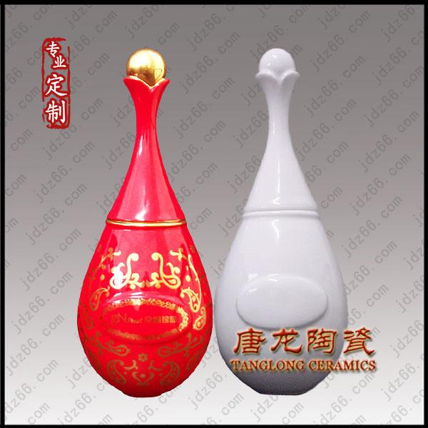 景德镇陶瓷小药瓶定做厂家