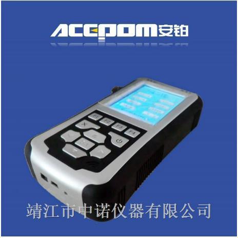 安铂手持式振动分析仪APM-3000厂家价格