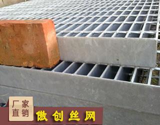 河北重型钢板网的价格
