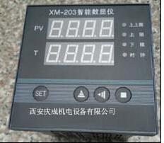 EM-5000B型多用磁粉探伤机