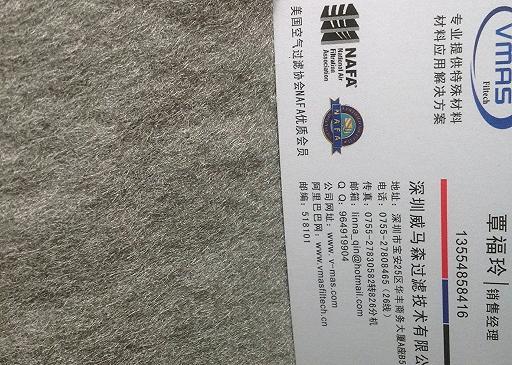 深圳碳金属纤维毡有机废气净化专用滤材