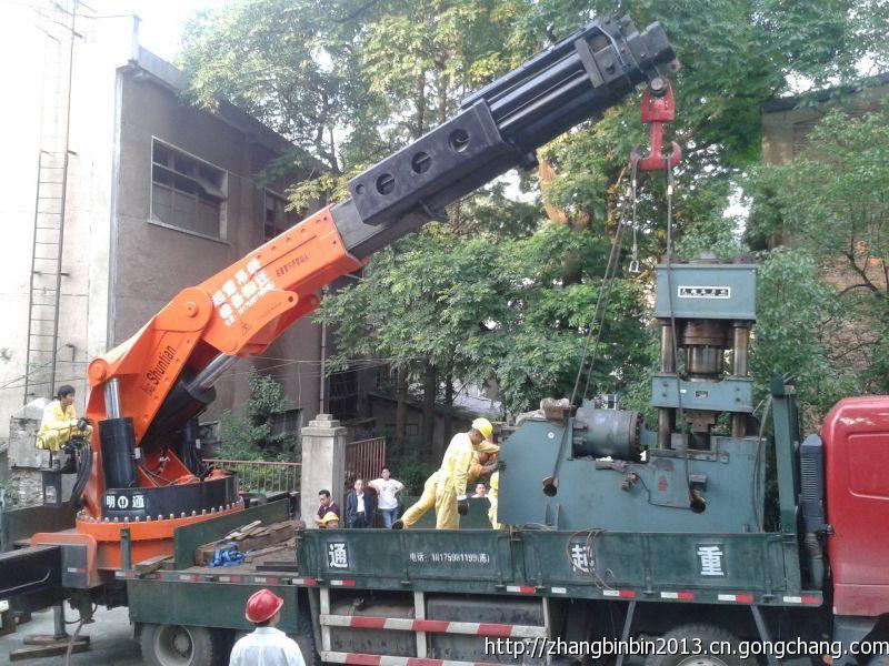 湖南长沙专业铸压机吊装搬运定位