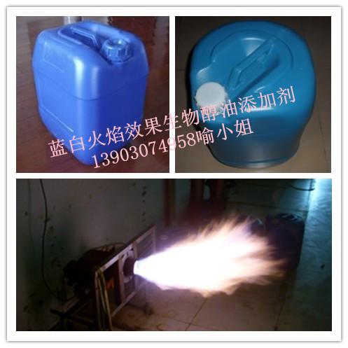 甲醇增热稳定剂厂家热销