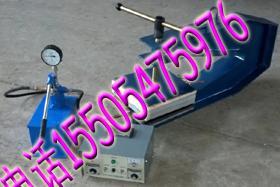 DDQ电热式胶带点修补器