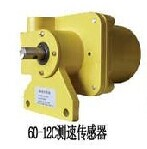 赛摩60-12C测速传感器