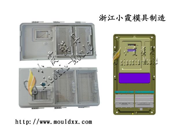 注射模8表电表箱模具