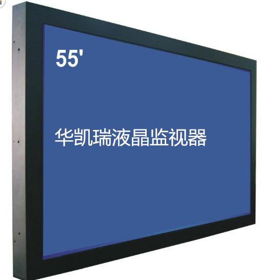 LED55寸液晶监视器 深圳厂家直销工业监视器多少钱