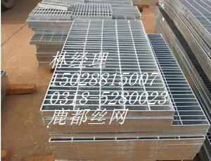 供应镀锌钢格板 密型钢格板 踏步板