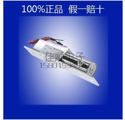 LCJ力士坚电插锁/EC200/通电上锁电锁玻璃门锁