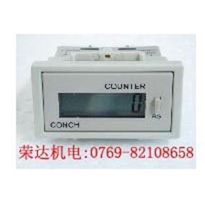 供应CONCH琦胜计数器CH-7P CH-7A CH-7N