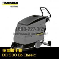 冷水高压清洗机HD10/25-4S