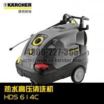 【德国凯驰Karcher】 热水高压清洗机HDS6/14C