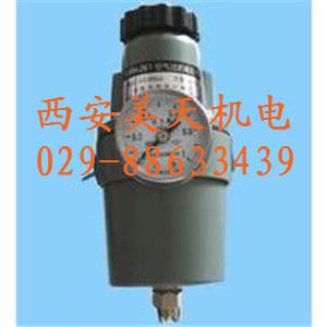QFH-261空气减压器