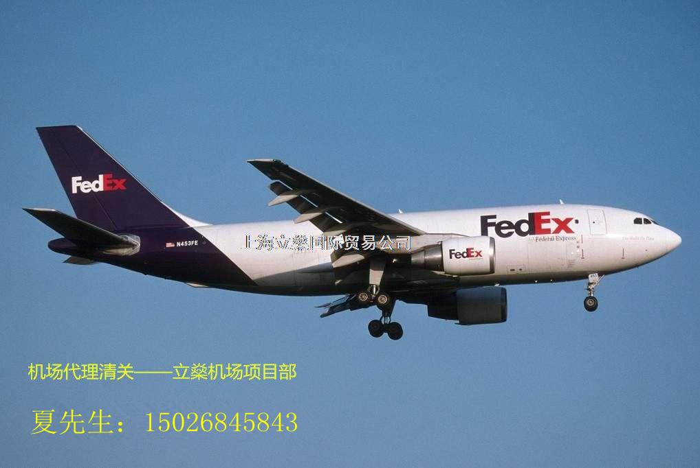 上海客带货报关公司