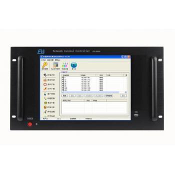 供应ip数字网络广播主机;eva-900s2价格以及参数信息