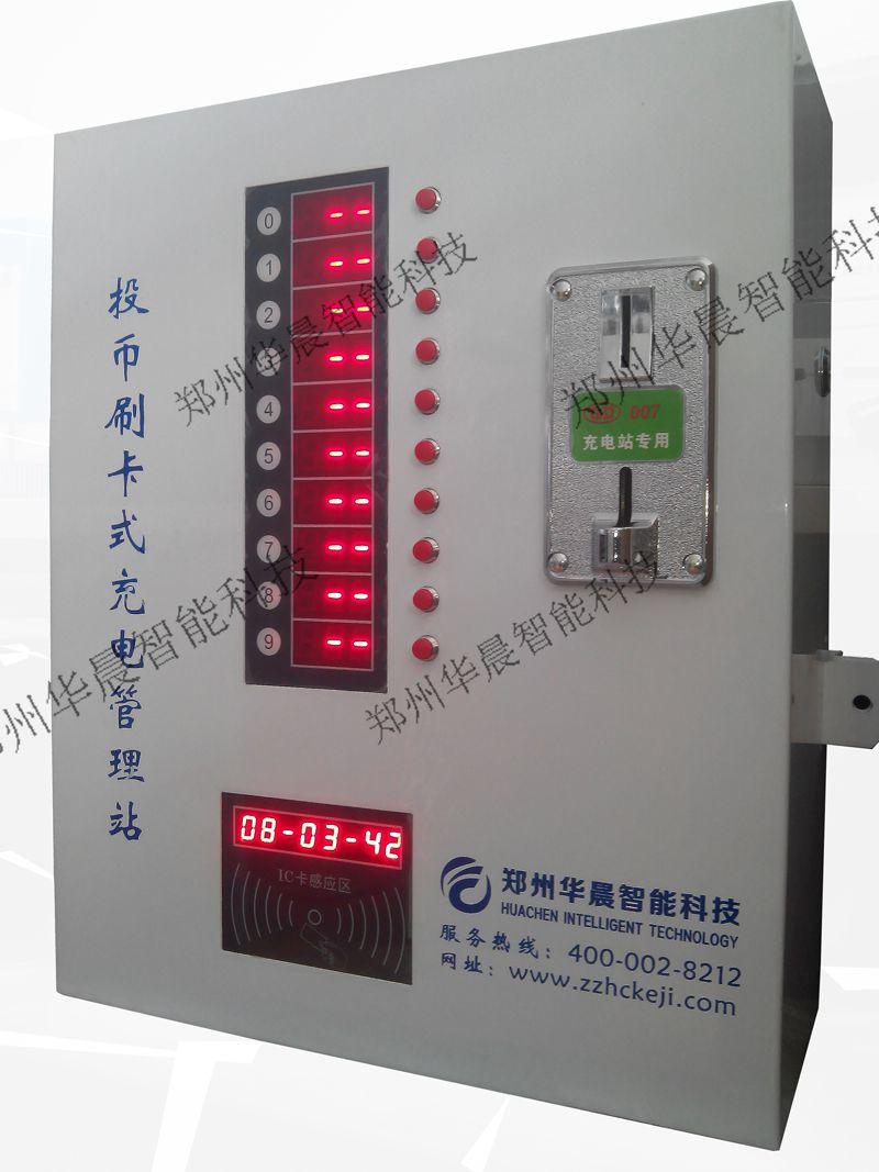 18管大功率电动三轮车控制器半成品板(电路