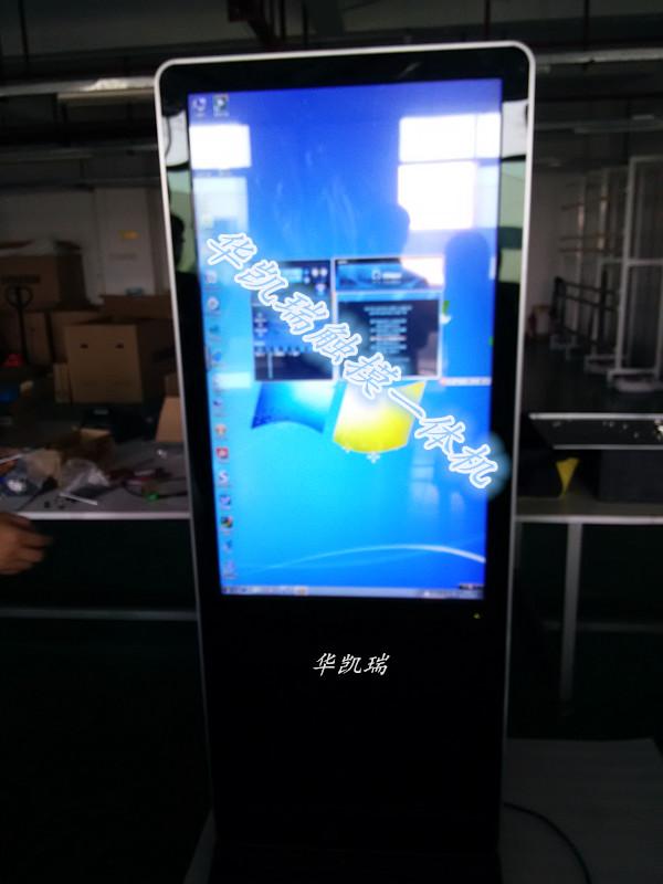 供应65寸触摸一体机|豫州触控一体机电脑厂家