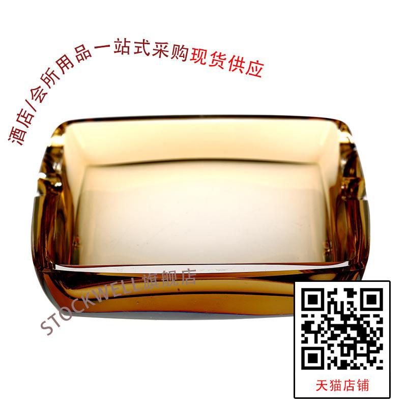 纯手工制作高端大气水晶琥珀烟灰缸
