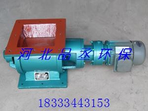 眉山直联式星型卸料器原理适用于反正转输送