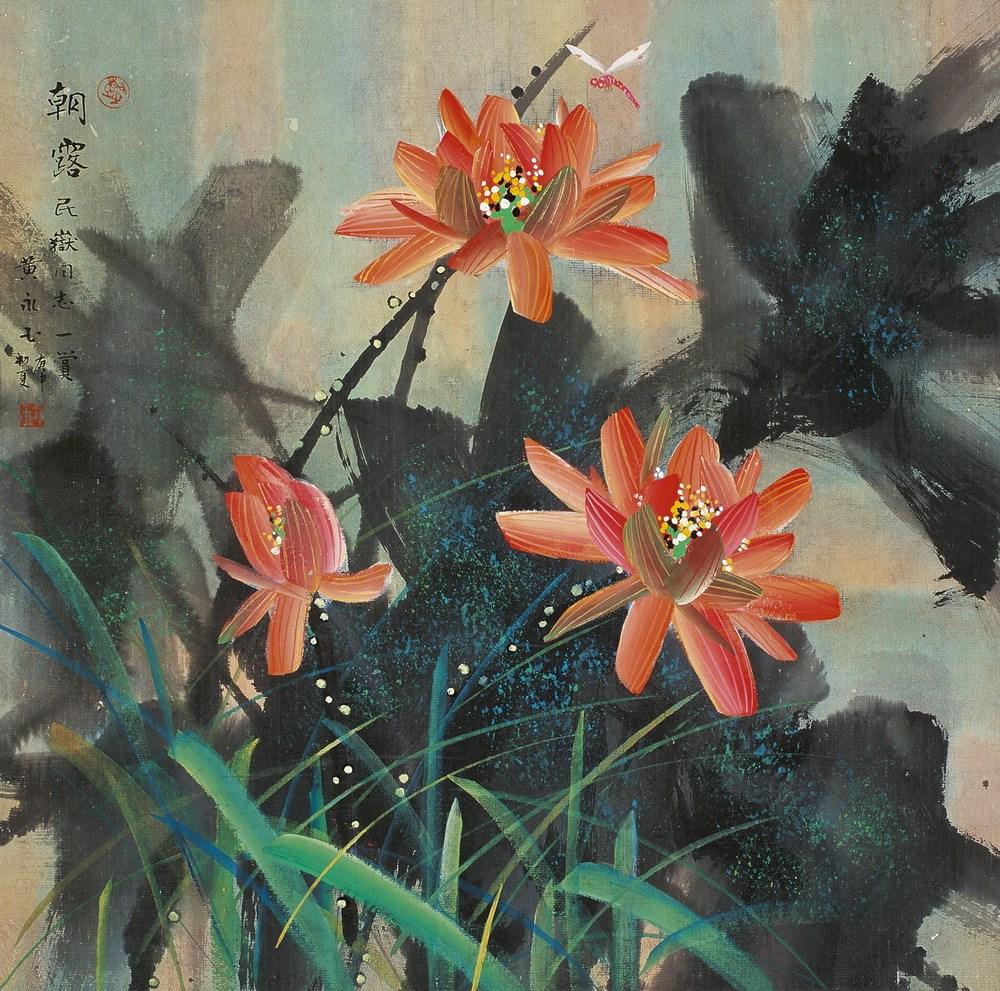 深圳哪里可以拍卖黄永玉的作品?