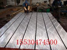 专业生产刮研平台,刮研平板支持对外维修
