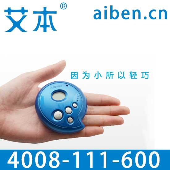 河南电视无线耳机厂家 首选 艾本耳机
