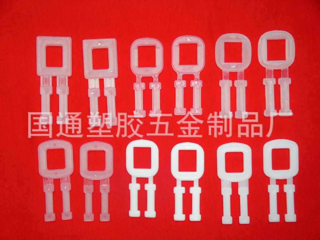供应PP打包扣 透明打包扣 塑胶打包扣 纸箱专用打包扣