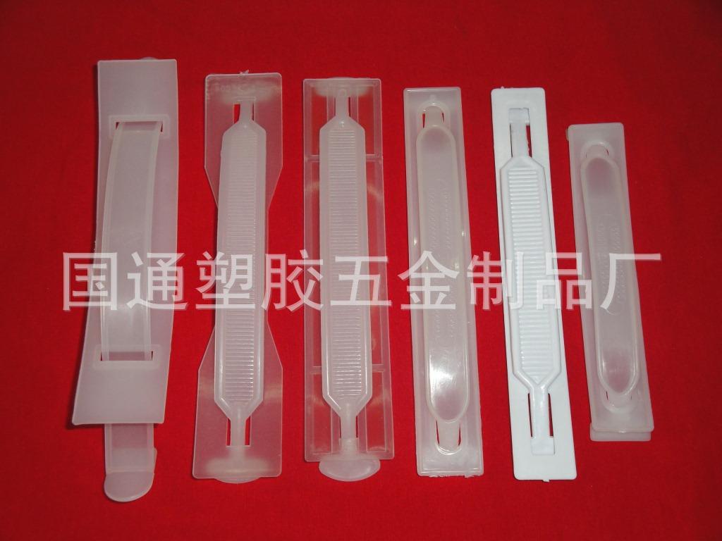 供应纸箱提手 塑胶提手 彩盒提手 塑料提手扣
