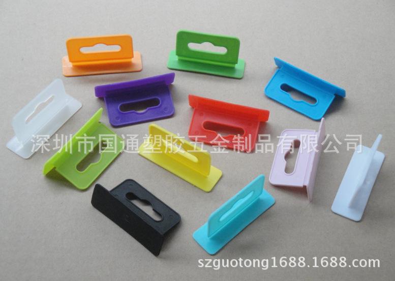 厂家低价批发平面飞机孔 三角飞机孔 塑料挂钩 连体三角扣