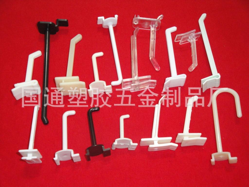 厂家直销塑料展示挂钩 塑胶挂钩 带牙挂钩 纸货架挂钩