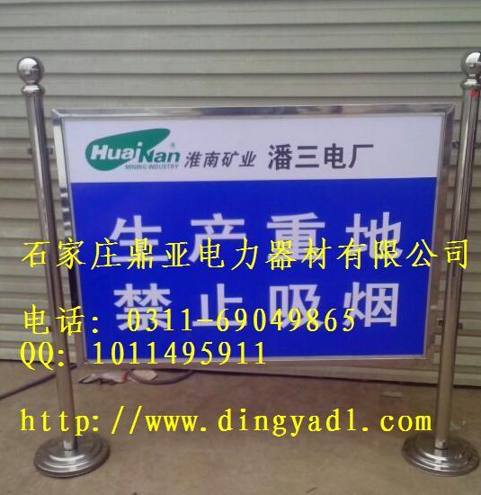供应天津电站电气检修安全围挡,可订做