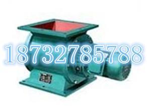 耐高温型电动格式卸灰阀除尘配件