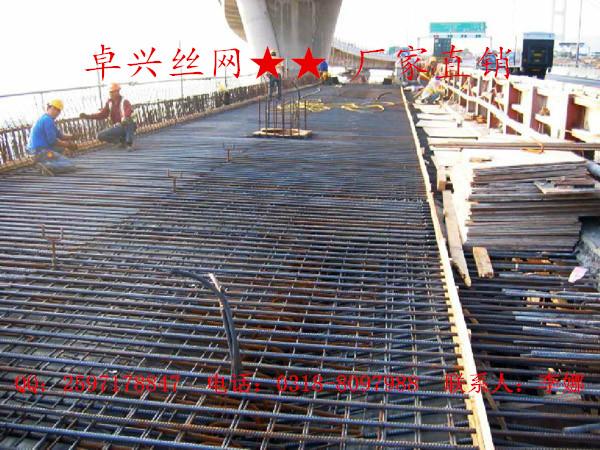 钢筋网|一级钢筋地热网片|螺纹钢筋网|建筑网片
