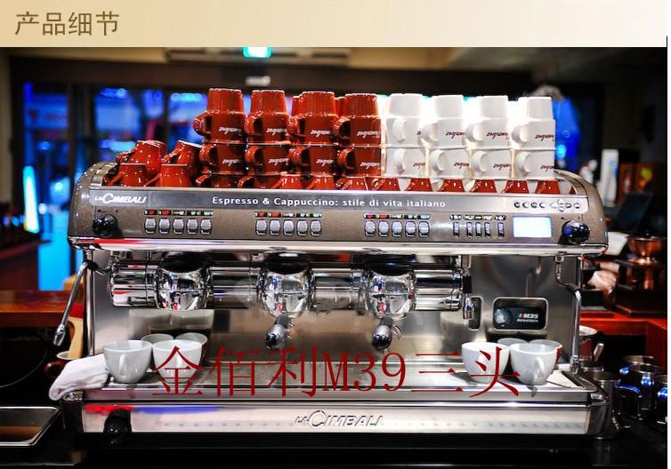 供应双头商用半自动咖啡机进口专业商用咖啡机