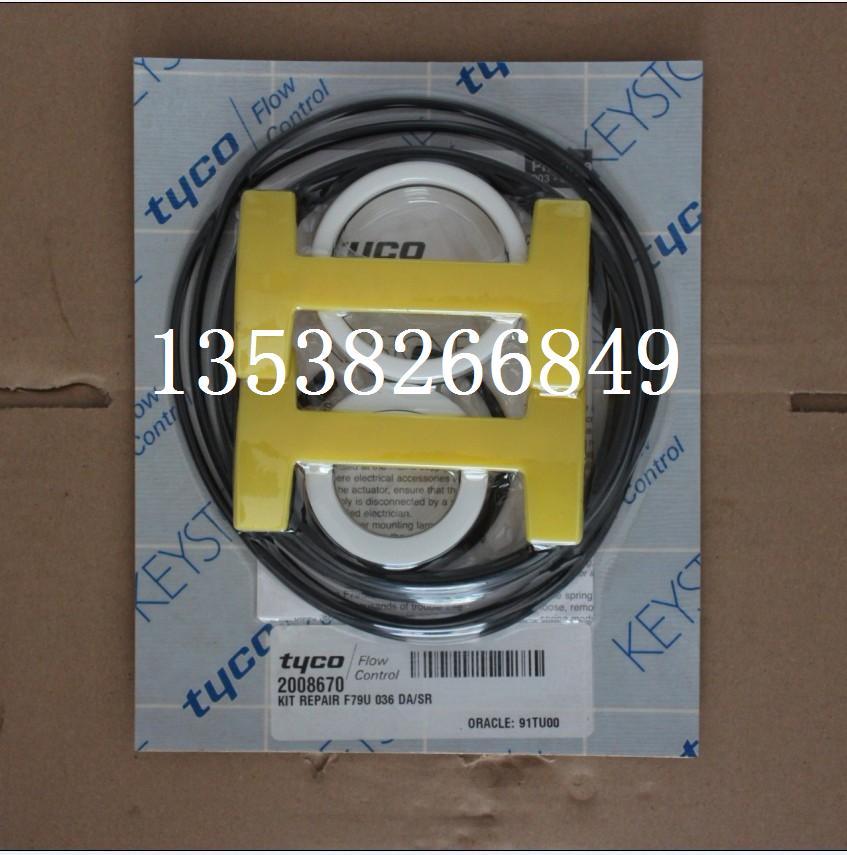 keystoneF79U气缸维修包