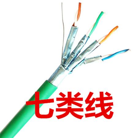 复合网络线_浙江跨越电缆有限公司