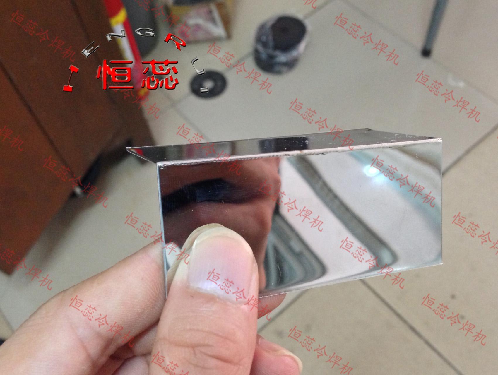 不锈钢冷焊机的原理何嘉良,冷焊机的用途