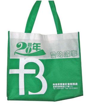 南宁环保袋供应商