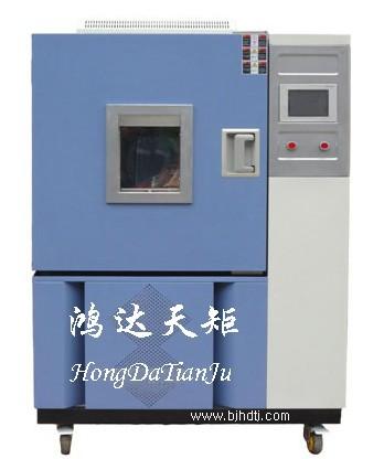 哈尔滨高低温试验箱厂家