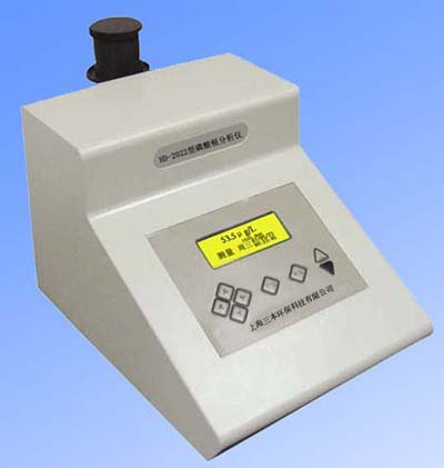 ST3020测定仪(硅、磷、联氨、铜、铁、氨)