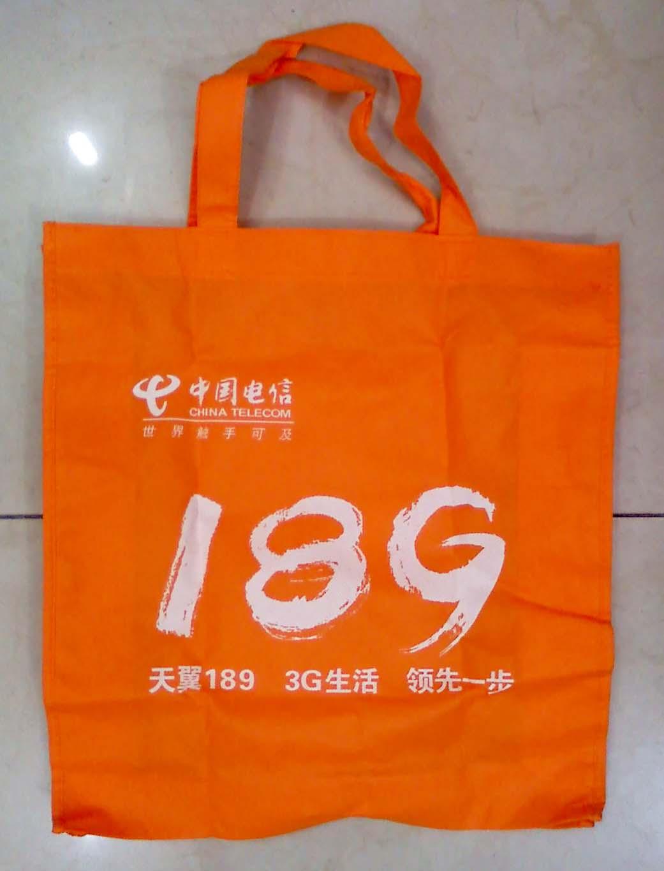 专业生产桂林环保手提袋桂林环保袋公司