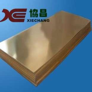 C61000,进口铝青铜板、宽:305-600(mm)