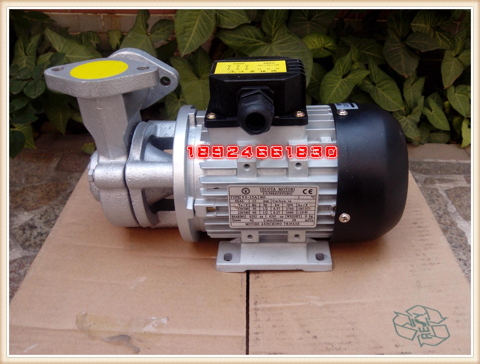模温机120度水泵 元欣YS-15A水温机泵浦
