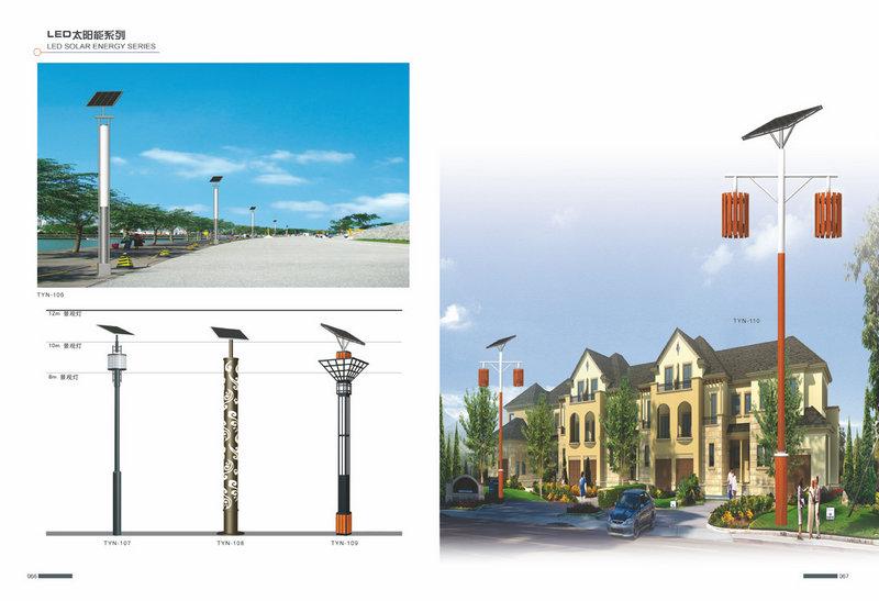 专业从事太阳能路灯的设计,研发,生产,销售.