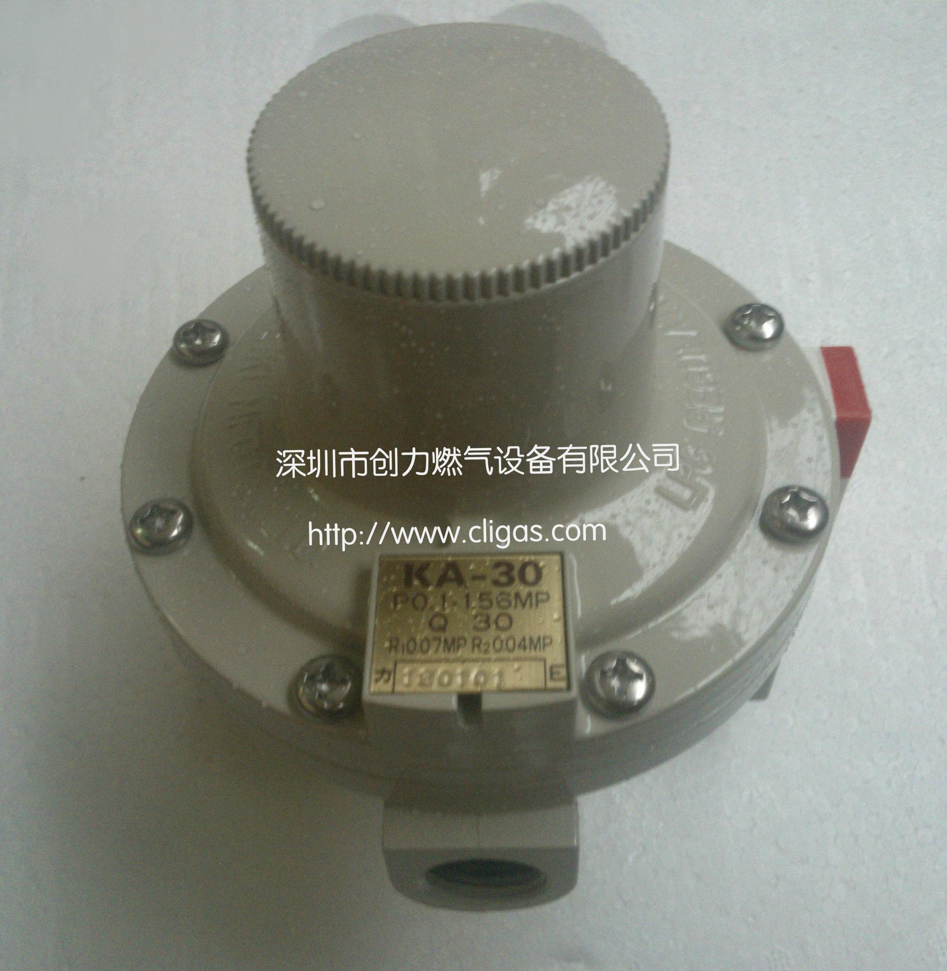 直销日本KATSURA~KA-50A分离型自动切换整压器