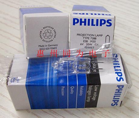 手术无影灯PHILIPS 7388 6V20W长期供应