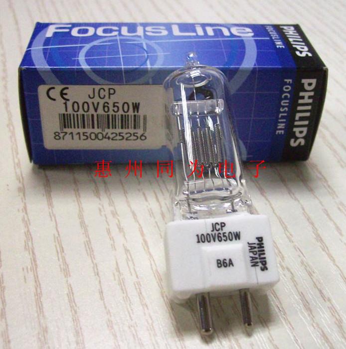 医用设备光源-飞利浦JCP 100V650W陶瓷插脚灯泡