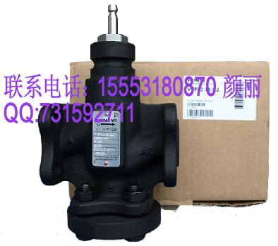 VVF31.65/VVF31.80西门子电动阀