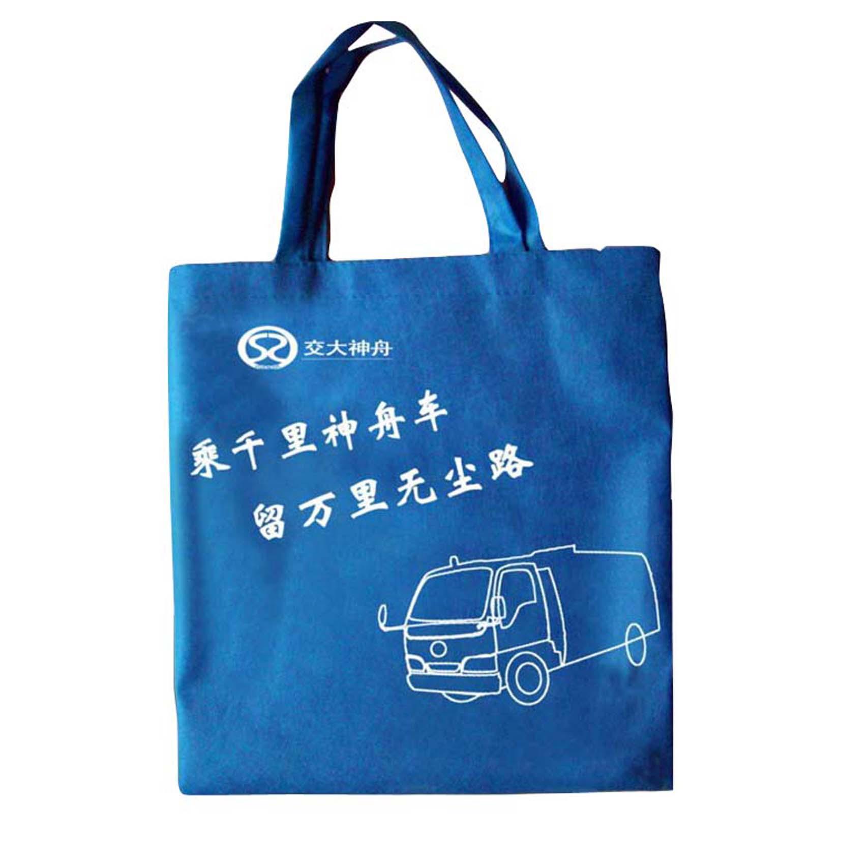 广西桂林环保袋供应