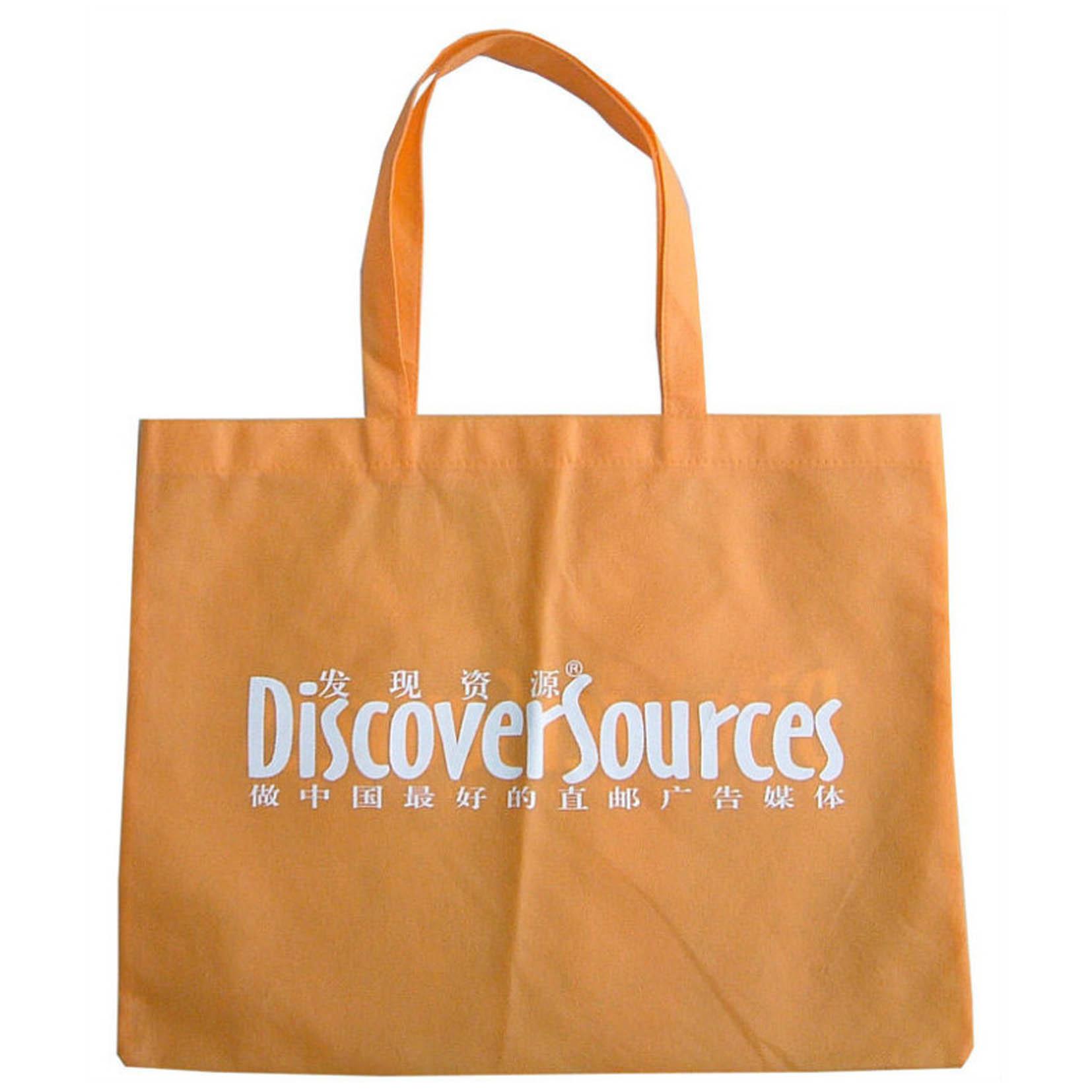 广西桂林环保袋供应商家